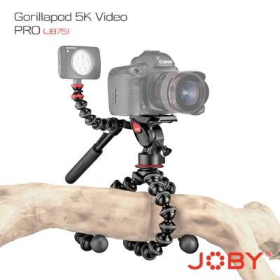 JOBY 錄影用金剛爪 5K Pro(JB75) Gorillapod 5K Video PRO
