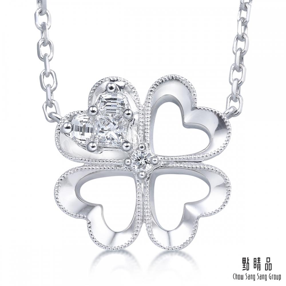 點睛品 Lady Heart 18K金公主願望四葉草鑽石項鍊