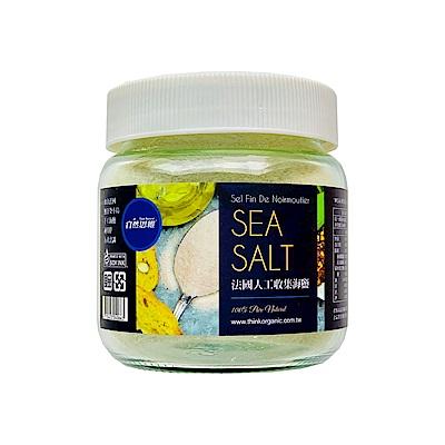 自然思維 法國人工收集海鹽 (400g/罐)