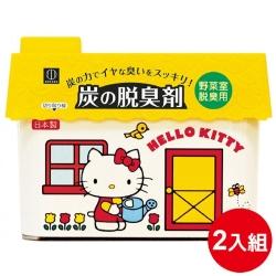 日本品牌 小久保 HelloKitty蔬果室消臭劑 二入優惠組