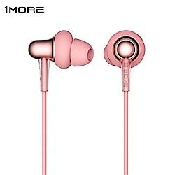 1MORE Stylish雙動圈入耳式耳機-粉/E1025-PK