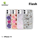 【SwitchEasy】iPhone11 Flash閃耀系列手機殼