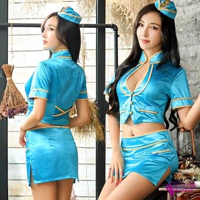 Sexy Cynthia迷情亮藍空姐角色扮演服三件組-藍F