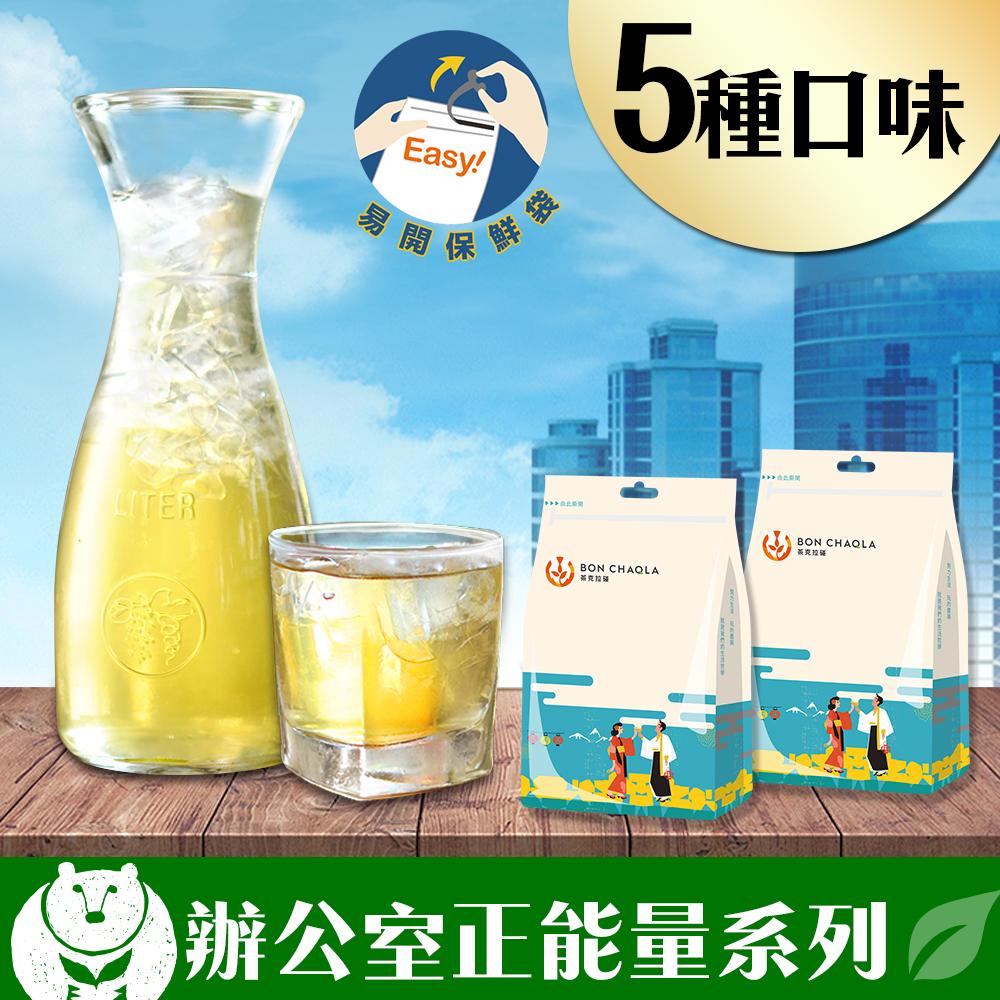 台灣茶人 辦公室正能量 任選兩種口味 共12袋 @ Y!購物