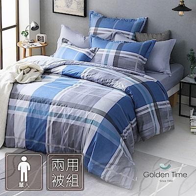 GOLDEN TIME-經典英倫-200織紗精梳棉-兩用被床包組(藍-單人)