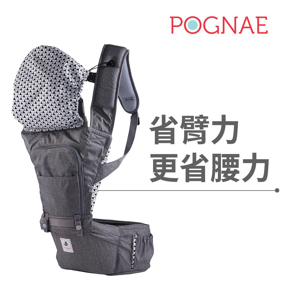 POGNAE NO.5超輕量機能坐墊型背巾【五色可選】 product image 1