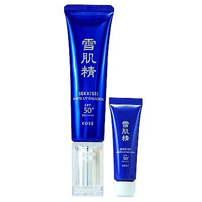 KOSE高絲 雪肌精光感澄皙UV柔膚乳35g贈UV柔膚乳10g