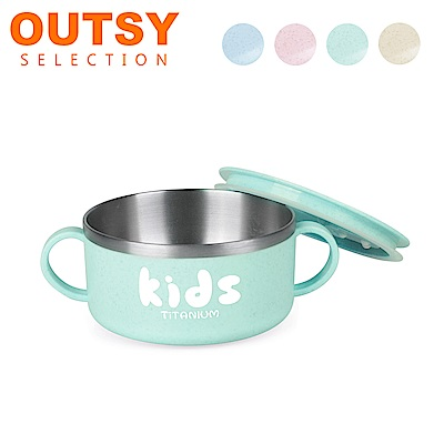 【OUTSY】純鈦兒童防燙防漏碗(雙層)(薄荷綠)