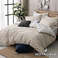 HOYACASA自然元素 單人200織抗菌精梳棉兩用被床包三件組