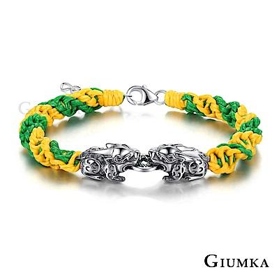 GIUMKA咬錢貔貅編織手繩手鍊 招財納福(兩色任選)