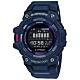 CASIO 卡西歐 G-SHOCK G-SQUAD 智能藍牙多功能運動電子錶-藍 GBD-100-2 product thumbnail 1