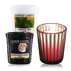 YANKEE CANDLE 香氛蠟燭-仲夏之夜+白茶49gX2+祈禱燭杯