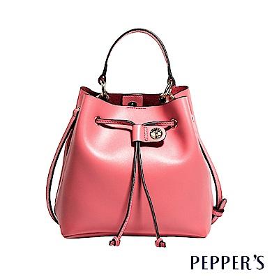 PEPPER`S Callie 牛皮水桶包 - 珊瑚粉