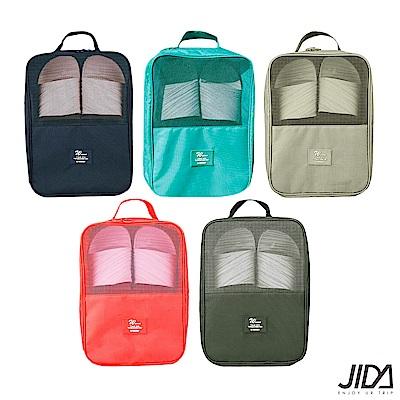 JIDA 簡約乾濕兩用雙層手提鞋袋/收納袋