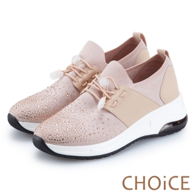 CHOiCE 華麗運動風 壓釦免綁鞋帶氣墊休閒鞋-粉裸