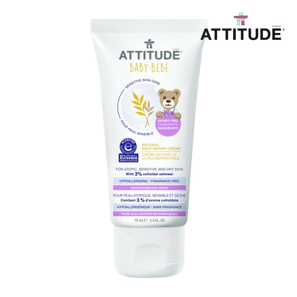 艾特優ATTITUDE 寶寶敏感肌膚深層修護霜(無香精)75g
