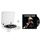 鐵三角 AT-LP60 WH 黑膠唱盤 與 帕爾曼經典之聲 黑膠唱片 組合