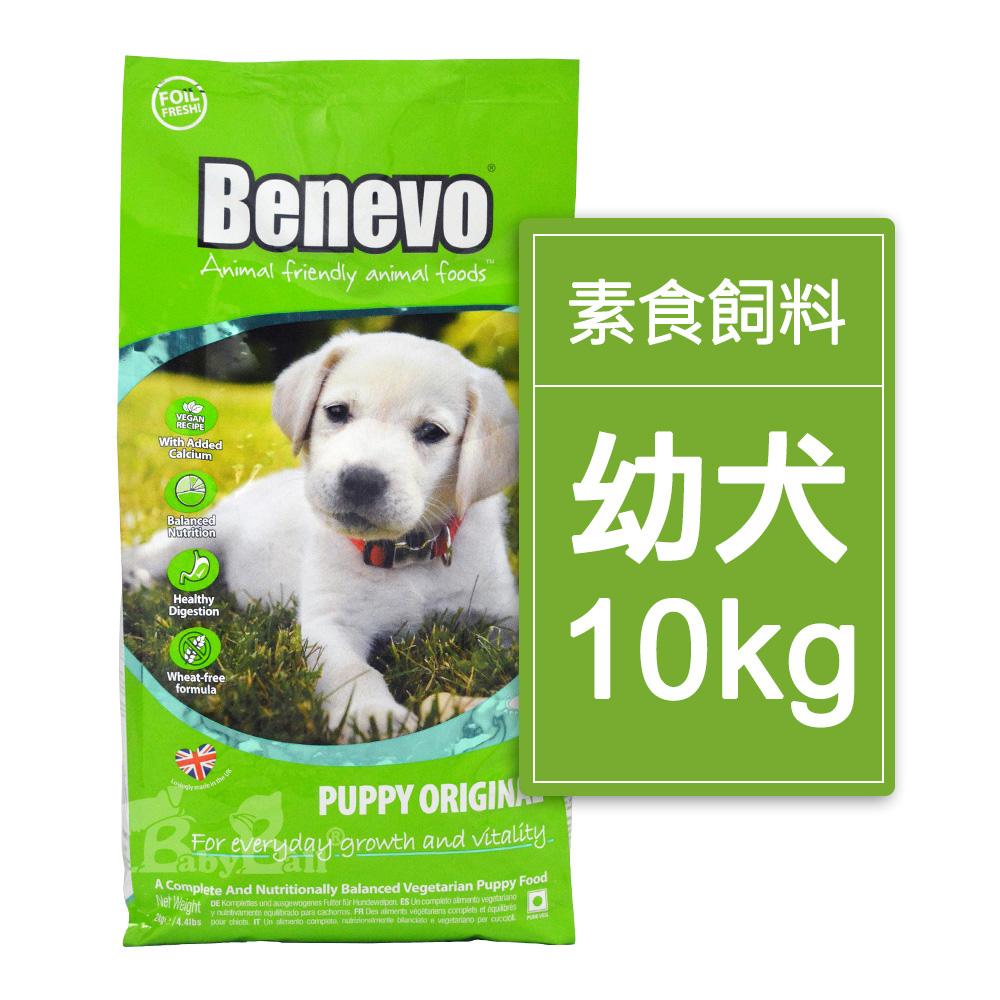 Benevo 倍樂福 英國素食認證低敏幼犬飼料10kg