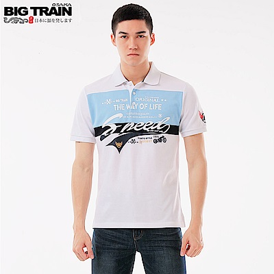 BigTrain加大配色休閒POLO衫-男-白色