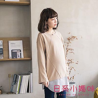 日系小媽咪孕婦裝-韓製孕婦裝~假二件簡約磨毛立體線條拼接條紋上衣 (共三色)