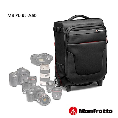Manfrotto 旗艦級登機攝影拉桿箱 50 Reloader Air 50