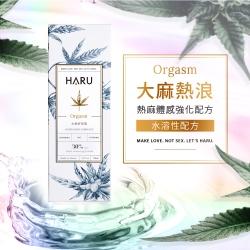 HARU 水溶性潤滑液