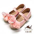 天使童鞋 雅典娜蝴蝶公主鞋(中-大童) JU8005-粉