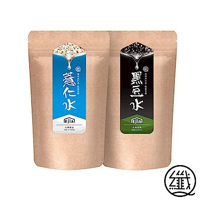 纖Q黑豆水+薏仁水(2g*30入/2包)