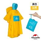 Naturehike 戶外旅行拼色 摺疊收納雨衣 背包罩加長款 黃色