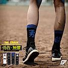 GIAT 萊卡消臭機能運動襪(勇敢聯名款)-聯