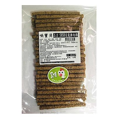 寶貝餌子 哄寶貝˙炙燒雞肉風味棒( 420 g量販包× 2 包)