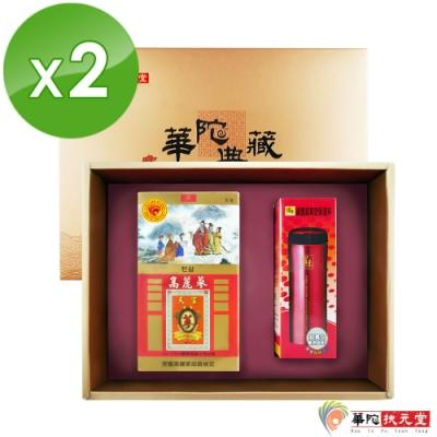 華陀扶元堂 高麗蔘茶禮盒2盒(高麗蔘茶包35入+鍋寶保溫杯)