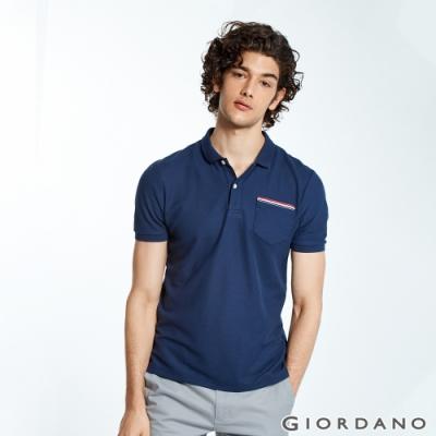 GIORDANO 男裝素色織帶口袋POLO衫-66 標誌海軍藍