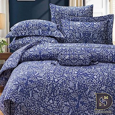 DESMOND岱思夢 雙人100%天絲全鋪棉床包兩用被四件組 瑪蕾尼