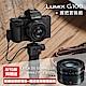 Panasonic G100 12-32mm + 三腳架握把組 G100V (公司貨) product thumbnail 1