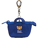 拉拉熊專用換裝系列手提包零錢包吊飾。藍色San-X