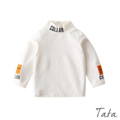 童裝 高領字母刺繡上衣 TATA KIDS