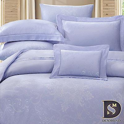 DESMOND 雙人60支天絲八件式床罩組 奧黛尼 100%TENCEL