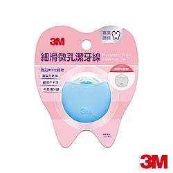 3M 細滑微孔潔牙線-馬卡龍造型兩入組-藍(35mX2)