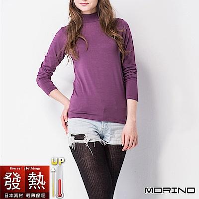 發熱衣 發熱長袖半高領衫(女) 紫色 MORINO