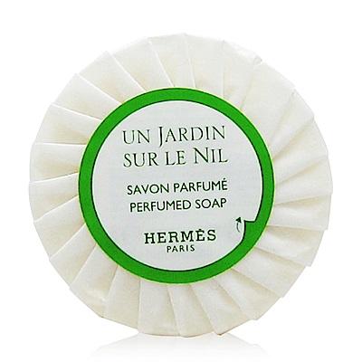 HERMES愛馬仕 尼羅河花園 香皂25ml