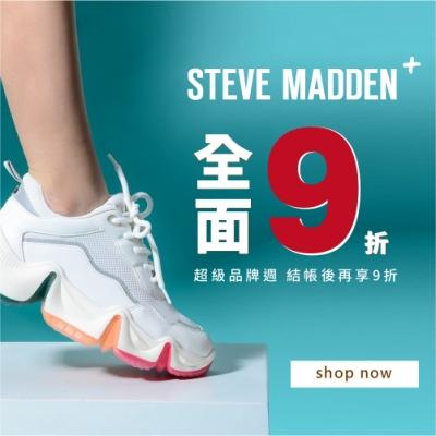Steve Madden+美國週最後一天!指定品結帳再享9折