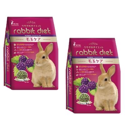 Rabbit Diet- MC703 愛兔窈窕美味餐 野莓口味 2包入