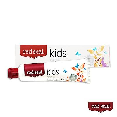 RedSeal紐西蘭原裝 百年天然安心寶貝牙膏(75g)