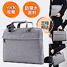 POFOKO 13.3吋 電腦包 側背包 手提單肩兩用防震商務筆電包 收納包 贈肩帶