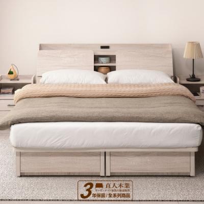 直人木業-COUNTRY日式鄉村風幸福插頭置物5尺雙人床搭配大四抽床底