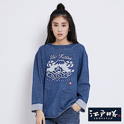 EDWIN EDOKATSU江戶勝 INDIGO口袋寬版長袖T恤-女-漂淺藍