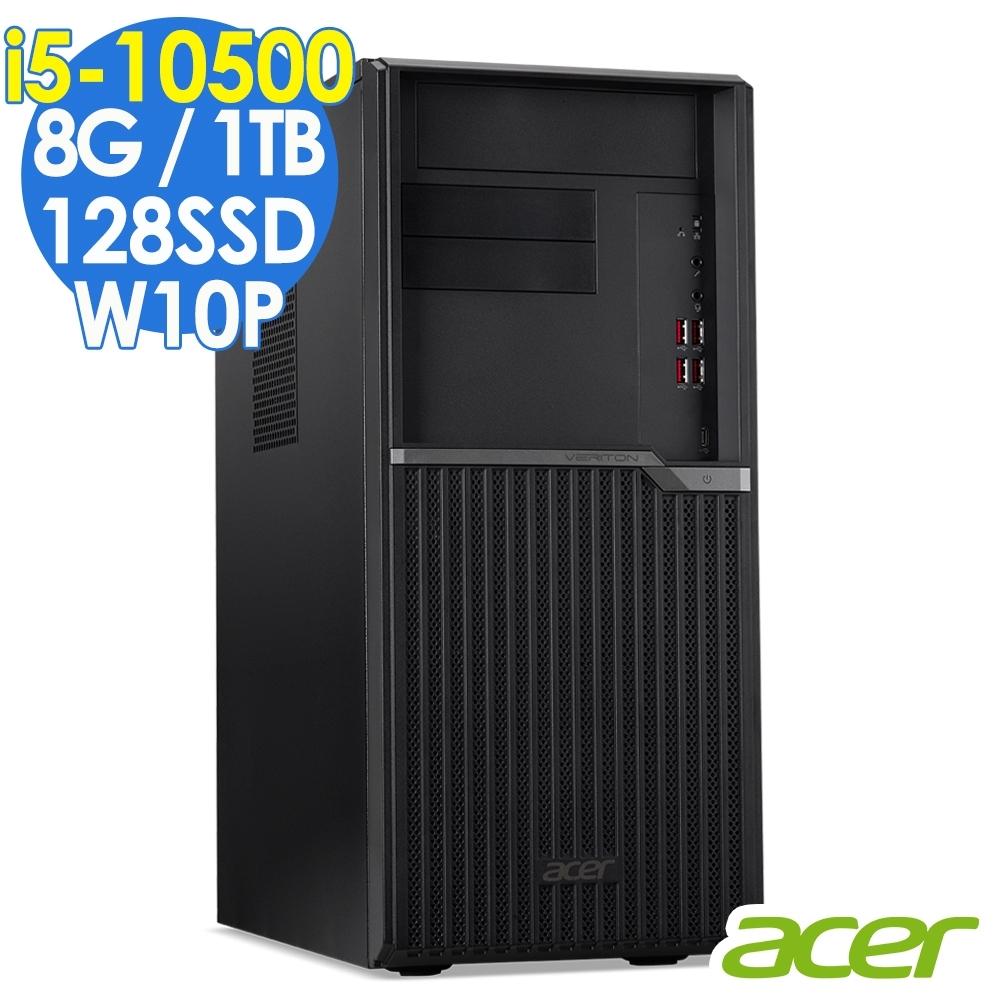 ACER VM4670G 10代商用電腦 i5-10500/8G/128SSD+1T/W10P/Veriton M