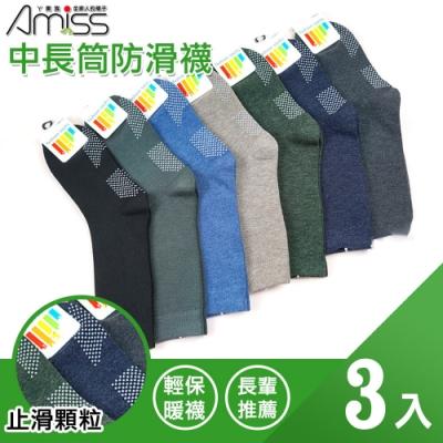 Amiss 中長筒防滑襪3入組(1601-11)