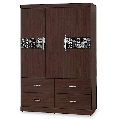 時尚屋 奧特4x6尺衣櫃  寬117x深48x高177cm